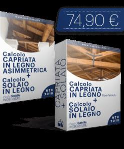 Calcolo capriata in legno + Capriata asimmetrica + Solaio in Legno (Ntc 2018) - BUNDLE VERSION - excel